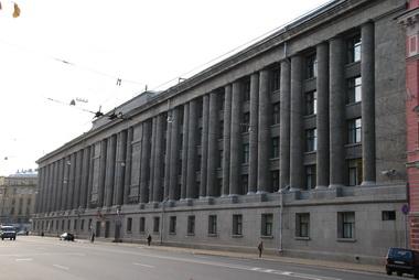 Арбитражный суд г. Санкт-Петербурга.