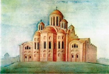 Десятинная Церковь.